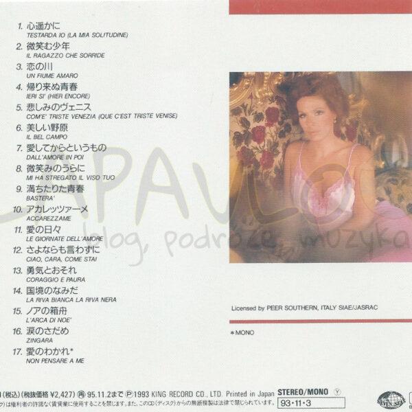 Iva Zanicchi – Best Hits (Japan, 1993, Seven Seas, KICP 2429) – Back cover